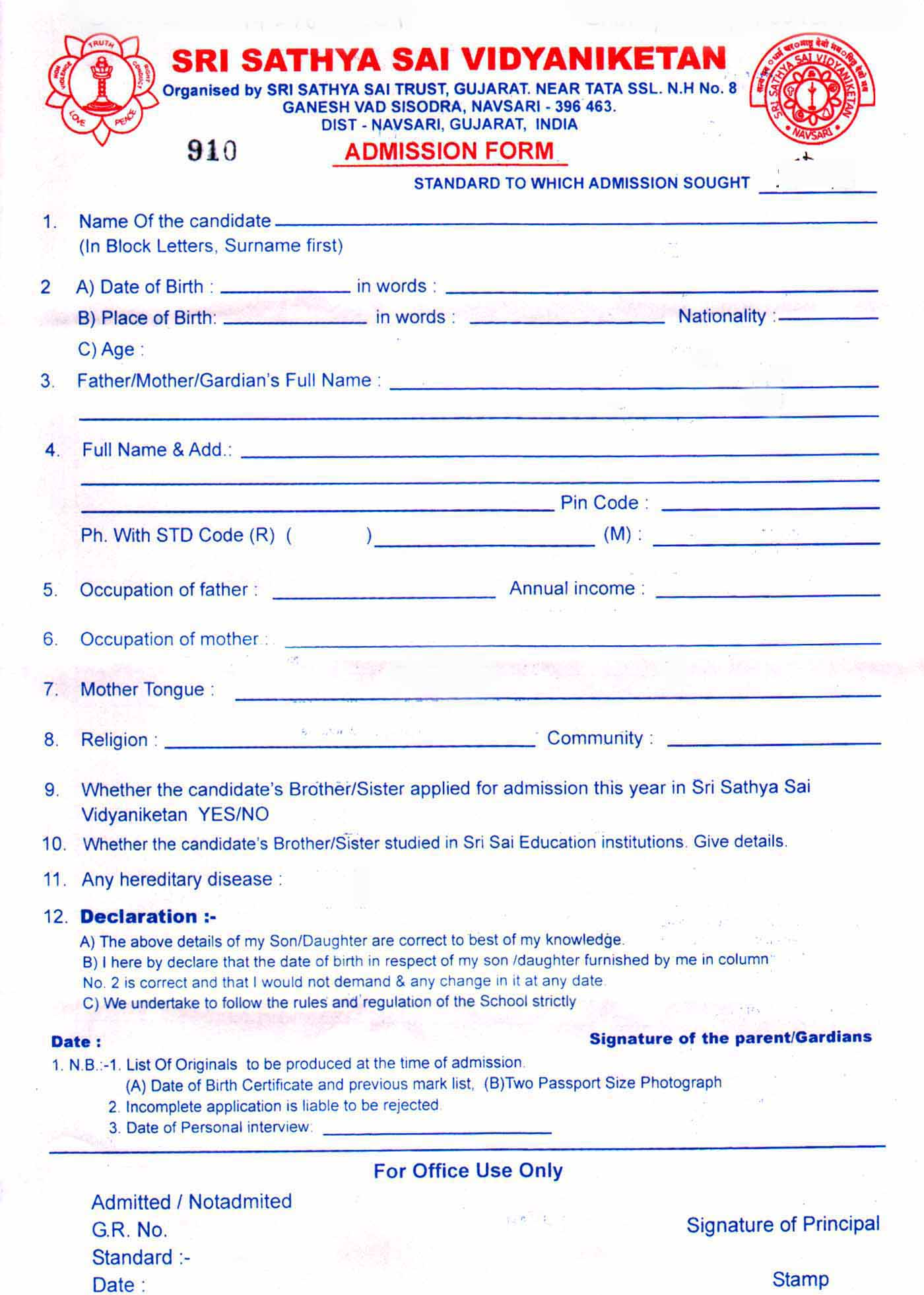 Addmission Form-Page 1